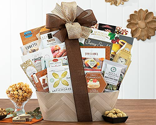 I'm Sorry Gourmet Cookie Gift Box