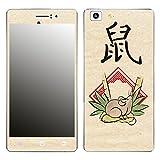 DISAGU SF-106221_860 Design Folie für Oppo R5 - Motiv Chin. Horoskop_Ratte