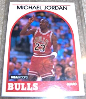 1989 nba hoops michael jordan