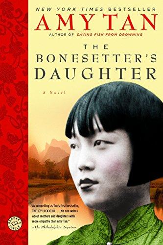 The Bonesetter's Daughter: A Novel (Ballantine Reader's Circle)の詳細を見る