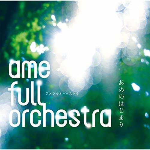 ame full orchestra