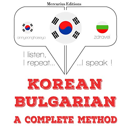 Korean – Bulgarian. A complete method cover art