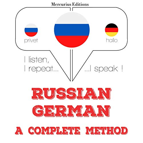 Russian - German. A complete method cover art