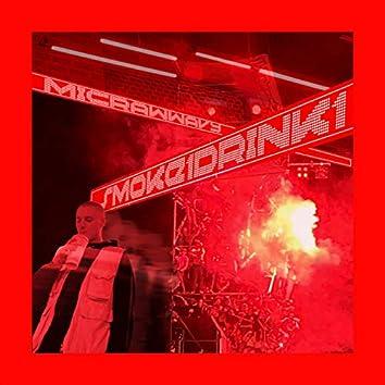Smoke 1 Drink 1