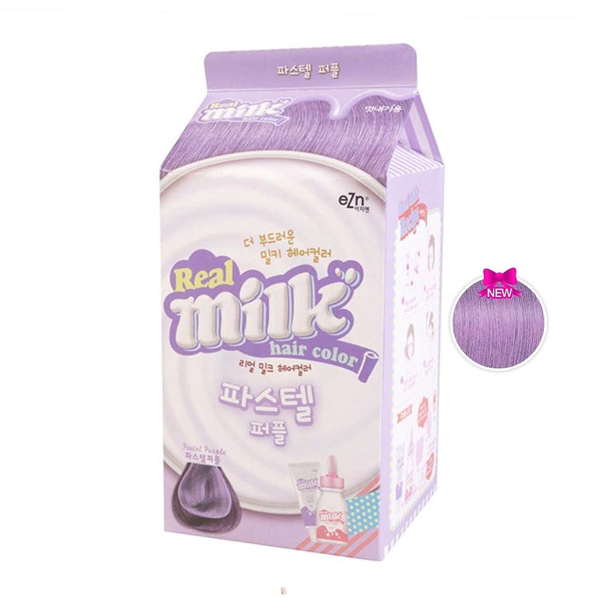 徹底考慮きつく(Pastel Purple) パステル ヘア 4カラー 染色 牛乳 たんぱく Real 栄養 Real Smooth 紫外線遮断剤含有 Hair Dye 並行輸入