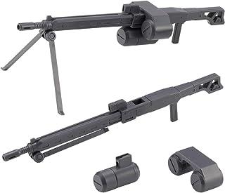 M.S.G モデリングサポートグッズ ウェポンユニット44 ヘヴィマシンガン 全長約130mm NONスケール プラモデル