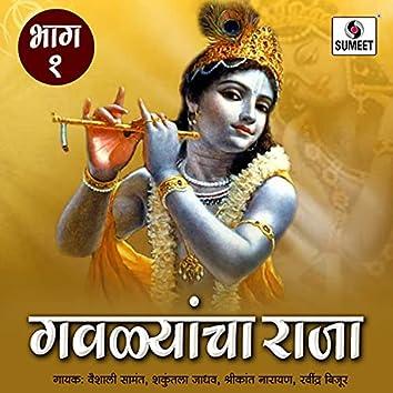 Gavlyan Cha Raja