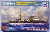 1/350 清国戦艦 鎮遠 1894