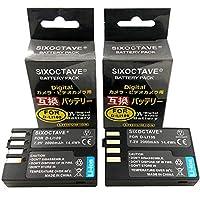 SIXOCTAVE ペンタックス D-LI109 大容量 互換バッテリー グレードAセル使用 2個セット K-r/K-30 / K-50 / K-70 / K-S1 / K-S2 / KP