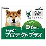 【動物用医薬品】ベッツワン ドッグプロテクトプラス 犬用 M 10kg~20kg未満 6本