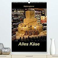 Alles Kaese / Planer (Premium, hochwertiger DIN A2 Wandkalender 2022, Kunstdruck in Hochglanz): Ein Kuechenplaner - nicht nur fuer Kaese-Liebhaber (Planer, 14 Seiten )