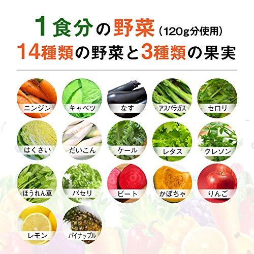 カゴメ野菜生活1001食分の野菜ジュレすりおろしリンゴ180g×30個
