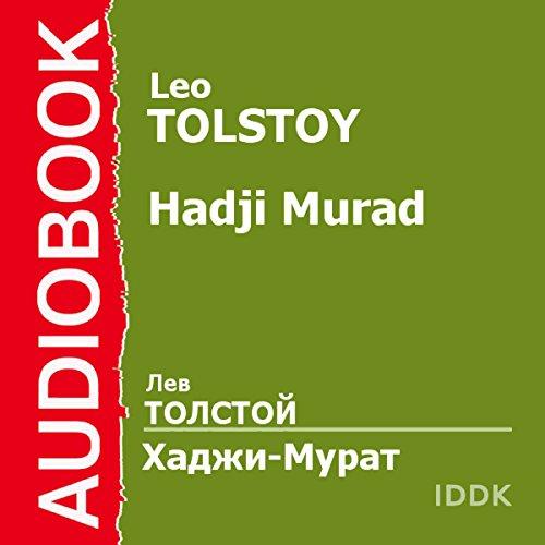 Hadji Murad [Russian Edition] audiobook cover art