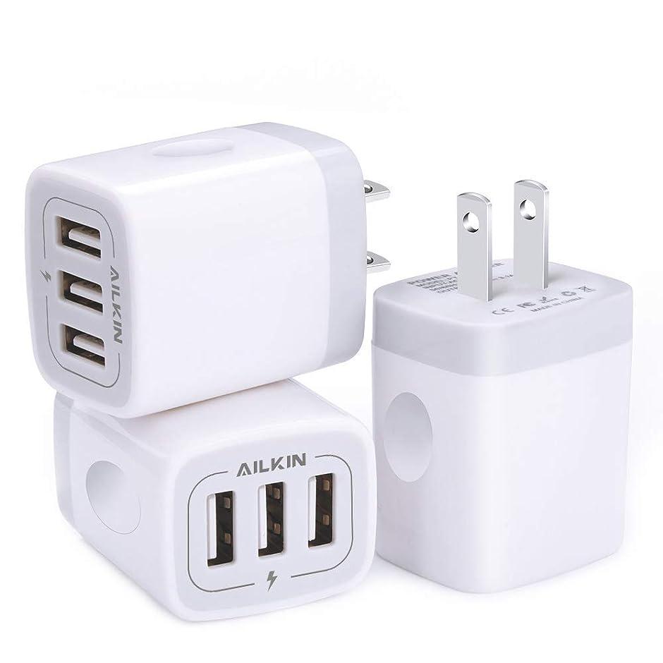 教室敬の念鳴り響く3ポートUSB充電器 ACアダプター Ailkin USBコンセント USB急速充電器 【iPhone & Android対応】 3.1A出力 スマートフォン対応USB出力ACアダプター 軽量 コンパクト iPhone X /iPhone 8 /iPhone 7 / 7 Plus / iPhone6s / 6s Plus / iPhone6 / 6 plus /iPad、MacBook、Galaxy S9 / S9+ / S8 / S8+、Huawei P9 / P10 / P20、Sony Xperia XZ / XZ2等対応 ( 3個セット-ホワイト)