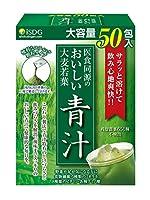 ISDG 医食同源ドットコム 医食同源のおいしい 大麦若葉 青汁 大容量 50包入 顆粒タイプ
