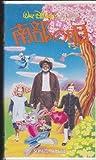南部の唄(字幕スーパー版) [VHS] image