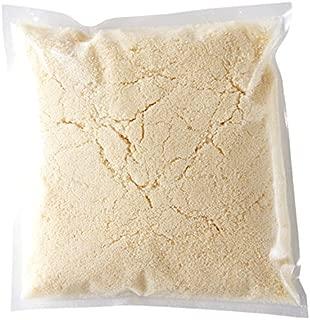 チーズ毎日使うから無添加がいい セルロース不使用 イタリア産100% 業務用 パルメザンチーズ 500g