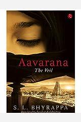 Aavarana: The Veil Kindle Edition