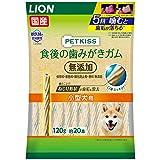 ライオン (LION) ペットキッス (PETKISS) 犬用おやつ 食後の歯みがきガム 無添加 小型犬用