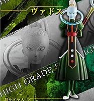 HGドラゴンボール超 ~第6宇宙のライバル達~ ヴァドス