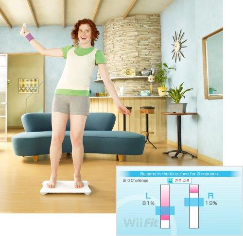 Nintendo Wii Fit (inkl. Wii Balance Board) - 8