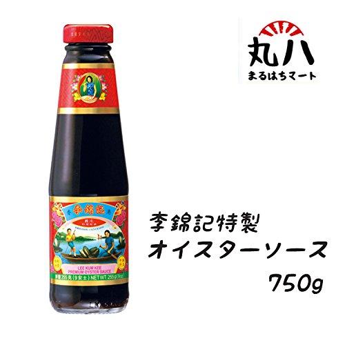 ★李錦記特製オイスターソース 750g
