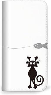 mitas Galaxy NOTE 5 SM-N9200 ケース 手帳型 ベルトなし ネコ ねこ 猫 ホワイト (262) NB-0195-WH/SM-N9200