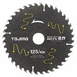 タジマ(Tajima) チップソー高耐久FS造作 125mm×40P TC-KFZ12540