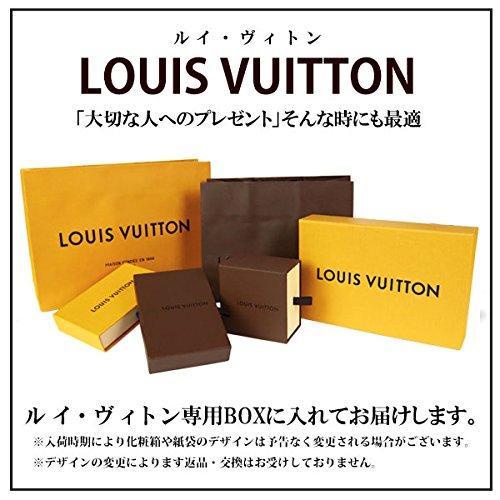 LouisVuitton(ルイヴィトン)『ジッピーウォレットヴェルティカル(M62295)』