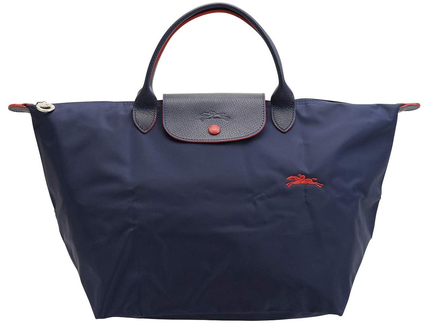 カートンシェトランド諸島驚くべき[ロンシャン] バッグ LONGCHAMP バッグ トートバッグ 折りたたみ 1623 [並行輸入品]
