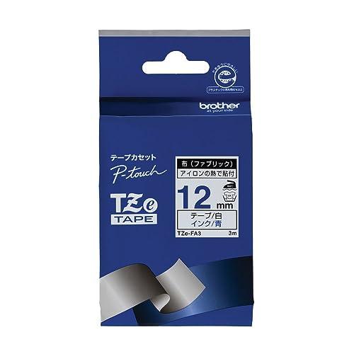 ブラザー工業 TZeテープ 布テープ(白地/青字) 12mm TZe-FA3