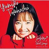 【Amazon.co.jp限定】最上級 GOOD SONGS [30th Anniversary Best Album] [通常盤] [2CD] (Amazon.co.jp限定特典 : メガジャケ 付)