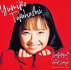 高橋由美子「風神雷神ガール」の歌詞を収録したCDジャケット画像