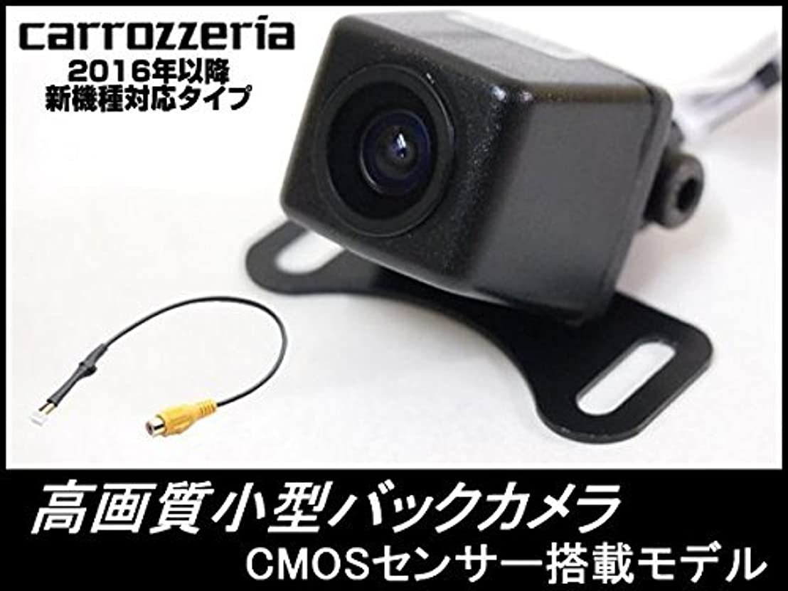 上へサイズ腐敗したAVIC-CZ901-M 対応 高画質 バックカメラ 車載用バックカメラ 広角170° 超高精細 CMOS センサー ガイドライン無し