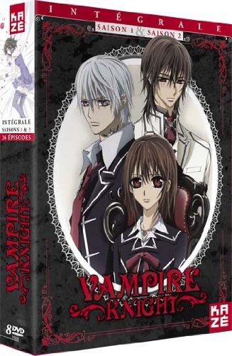 Vampire Knight/intégrale Saison 1 & 2