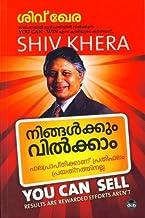 Amazon In Shiv Khera Malayalam Books Books