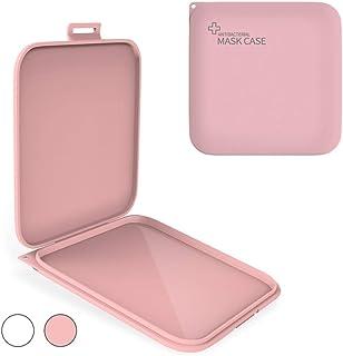 収納ボックス マスクケース 携帯用 マスク入れ 樹脂 収納ボックス コンパクト 小物収納 衛生 軽量 防塵 防湿 持ち運び便利 ポータブル (4色揃い) (ピンク)