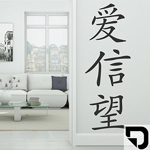 DESIGNSCAPE® Wandtattoo Chinesische Zeichen Liebe, Glaube, Hoffnung 33 x 90 cm (Breite x Höhe) schwarz DW807046-S-F4