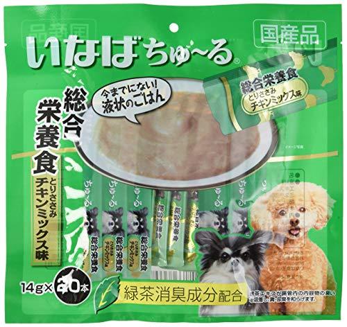 犬用おやつの人気おすすめランキング15選【無添加で安全】
