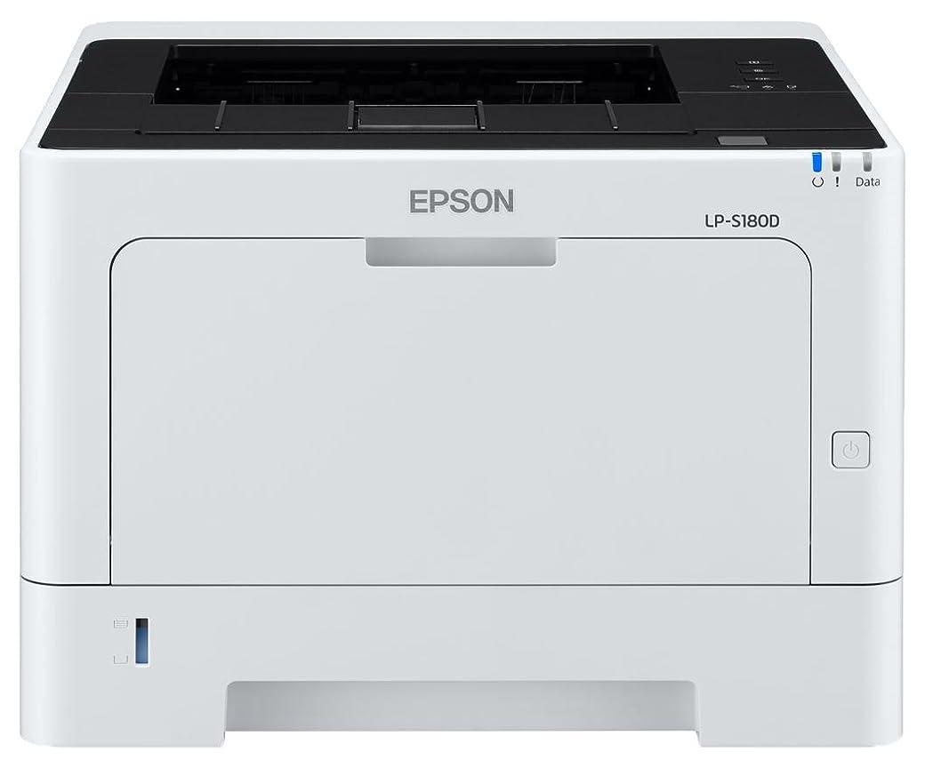 コート叱るかかわらずエプソン ページプリンター A4 モノクロ LP-S180D