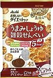 アサヒグループ食品 リセットボディ 雑穀せんべい うまみしょうゆ 88g