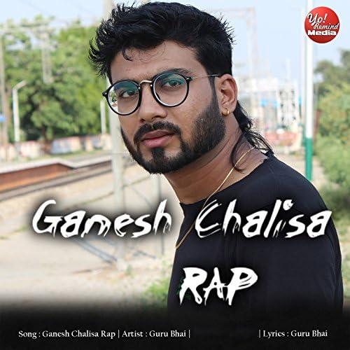 GuRu Bhai