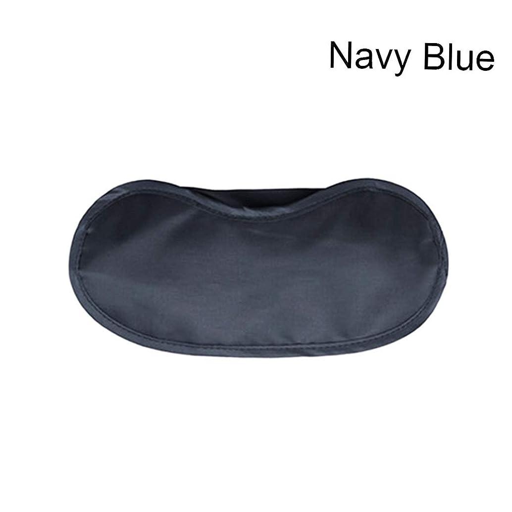 公爵インレイのためにNOTE 1ピース9色睡眠休息睡眠補助アイマスクアイシェードカバー快適健康目隠しシールド旅行アイケア美容ツール