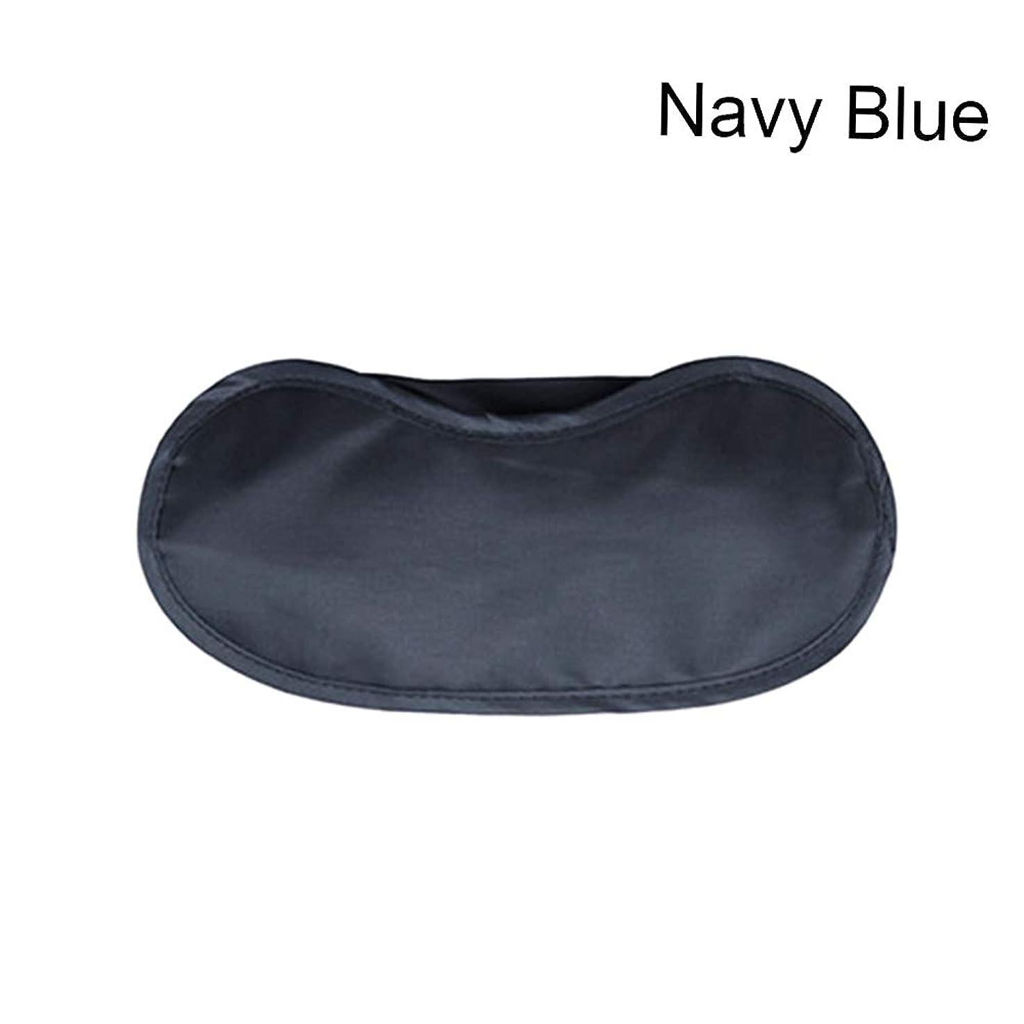 刈るホステス開発するNOTE 1ピース9色睡眠休息睡眠補助アイマスクアイシェードカバー快適健康目隠しシールド旅行アイケア美容ツール