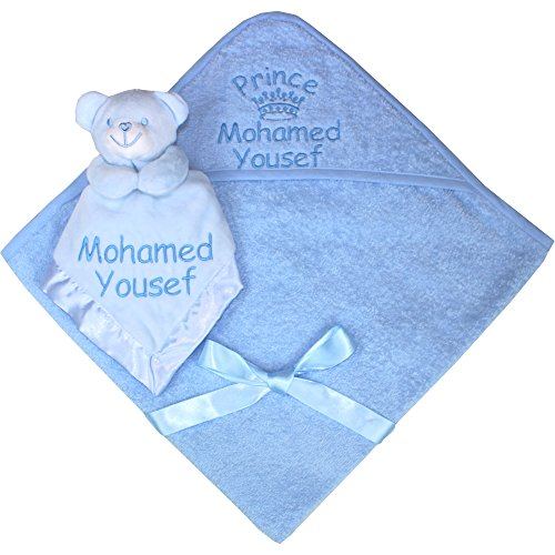 Personalised Baby Boys Prince Hooded Bath Towel & 3D Teddy Comforter Set (Blue)