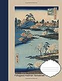 Blank Sheet Music - Fukagawa Hatiman Yamabiraki: Music...