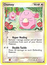 Pokemon - Chansey (20) - EX Unseen Forces