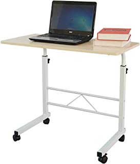 SSLine Rolling Sofa Side Snack Table Portable Laptop Computer Desk Stand with Wheels, Height Adjustable Breakfast TV Tray Bedside Coffee Table, Wood Desktop with Metal Frame (31.5