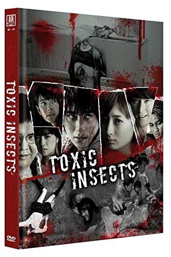 Toxic Insects - Limitiertes Mediabook - Uncut - Cover A - Limitiert auf 500 Stück [Alemania] [DVD]