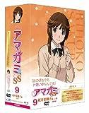 アマガミSS 9 桜井梨穂子 上巻[DVD]